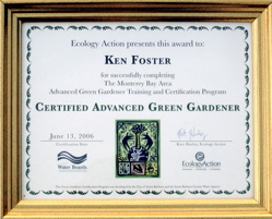green-gardener.jpg